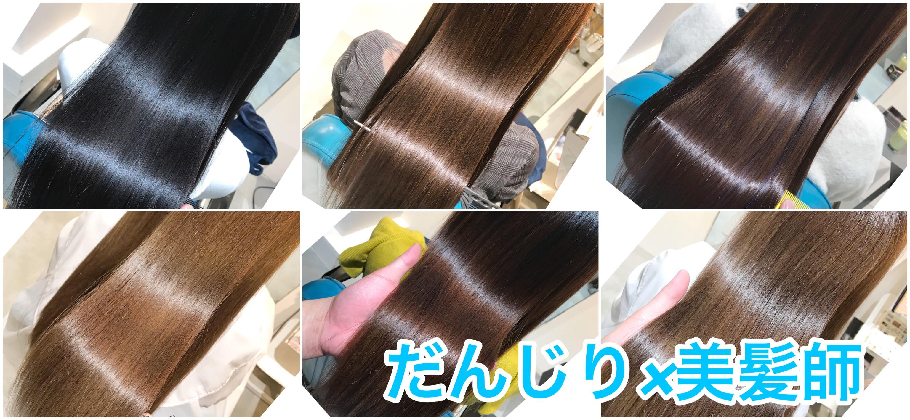だんじり×美髪師blog
